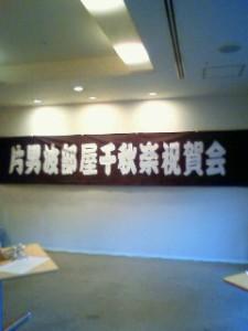 NEC_0164.jpg
